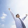 【朗報】内定25社『就活の神』が内定直結の自己分析を伝授したぞwwwwwwww