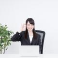 """【就職講師による企業研究の極意Vol.2】""""企業研究で調べることはたったの4つだ!"""""""