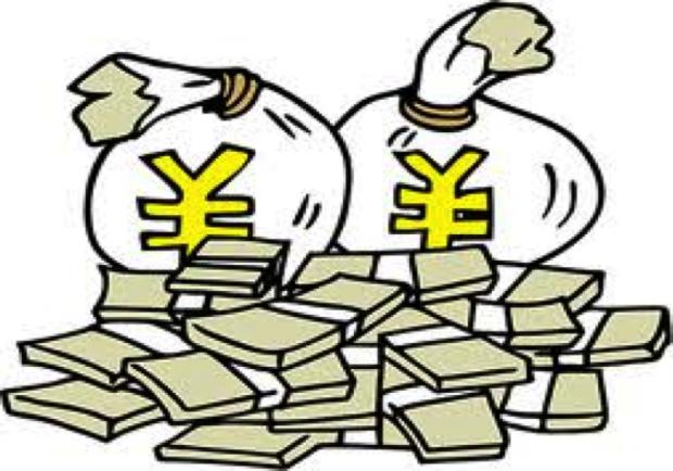 ②交通費で30万円稼ぐ方法