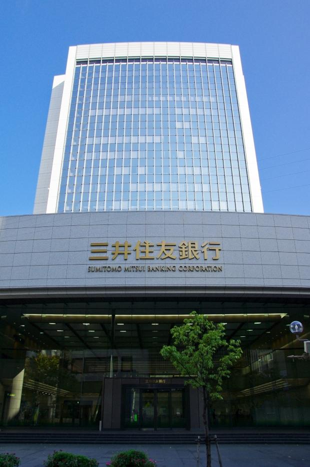 銀行【三井住友銀行:一般職】15卒