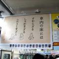 博報堂グループの一角【広告業界4位】 大広【株式会社大広】