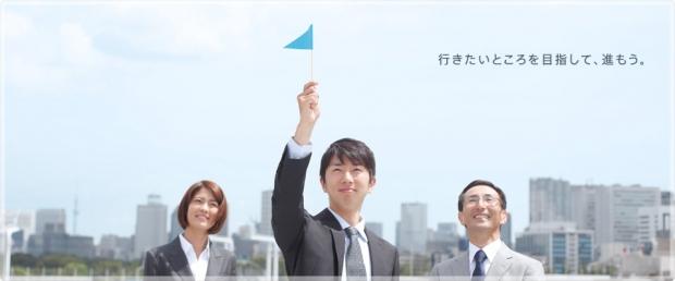 【株式会社リクルートキャリア】