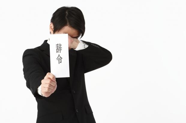 【いきなり海外も!?】転勤の多い業種・職種はコレ!