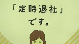 【おうちに帰ろう!】残業が少ない業種・職種はコレ!