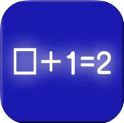 WEBテスト電卓:四則逆算電卓