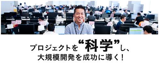 【株式会社リクルートテクノロジーズ】