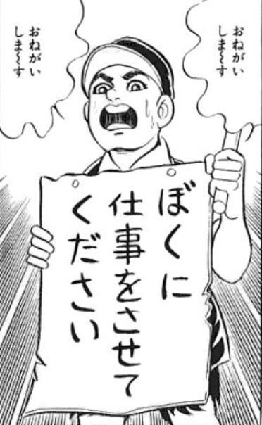 【2017卒から滑り止めが無くなる!?】