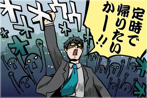 【24時間働けますか?】発表!残業が多い!ストレスが溜まる!業種・職種ランキング。