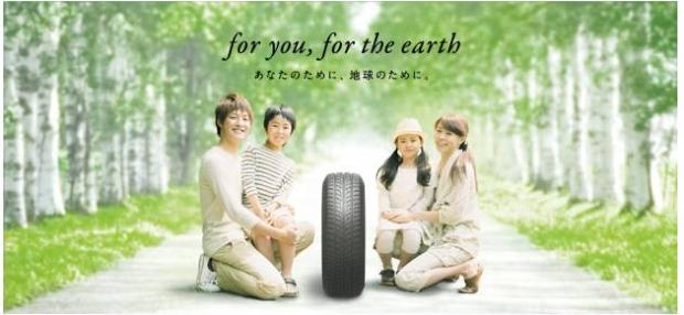 ◆住友ゴム工業