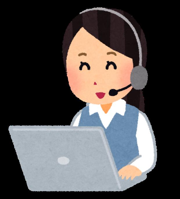 ◆運輸・商社・教育などの業種の情報管理部門