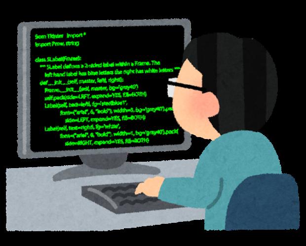 ◆プログラマー系(IT業界)