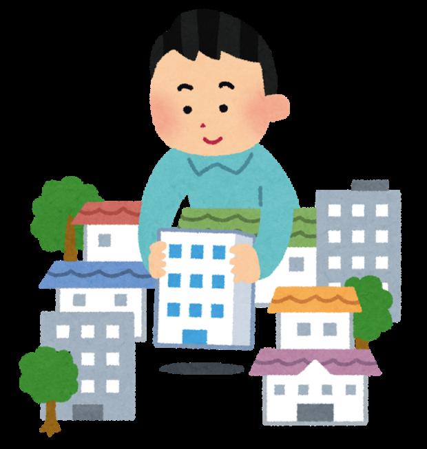 ◆現場系(建築業界)
