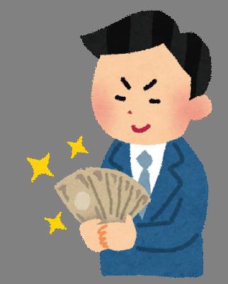 ◆日本食研ホールディングス「1等100万円の社内宝くじ」