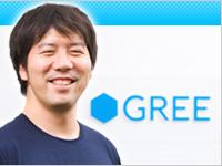 【GREE】