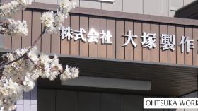 【愛知県の優良企業5選】