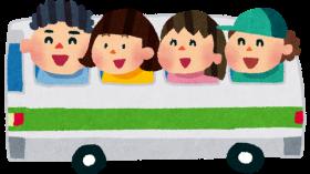 【地方就活生必見!】交通手段一挙掲載!