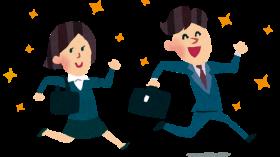 【知らなきゃ損!】残業が少ない企業トップ10