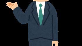 個人、法人、ルート、提案、新規開拓、反響…。「営業職」大解剖