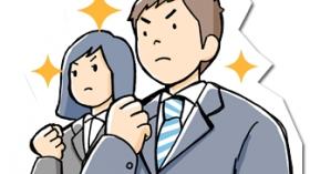 【社会人で輝くために!】 落とされた企業へのリベンジと嗅覚 【前編】
