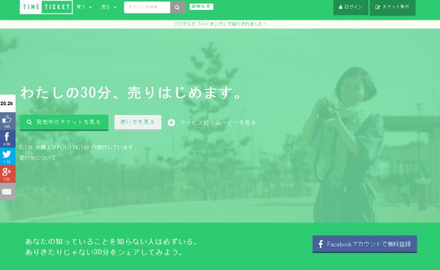 【株式会社レレレ】