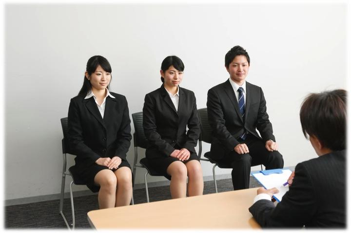 【最近気になるニュース ... - 就活の未来