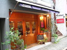 ◆ゾゾイ zozoi/池袋