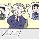シリーズ第8回 【職種研究・管理部門編】 人事部とは?(2)