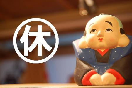 """ワークライフバランス命!業種別""""残業・休日の満足度""""ランキング"""