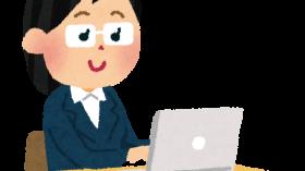 シリーズ第4回 【職種研究・管理部門編】 管理部門とは?(2)