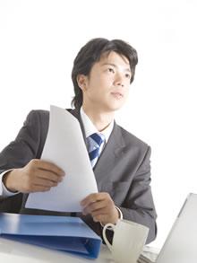 シリーズ第3回  【職種研究・管理部門編】 管理部門とは?(1)