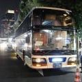 夜行バスのベテランが語る!就活における夜行バスの活用法【③乗車編】