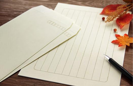内定式後に送るお礼状・メールの書き方