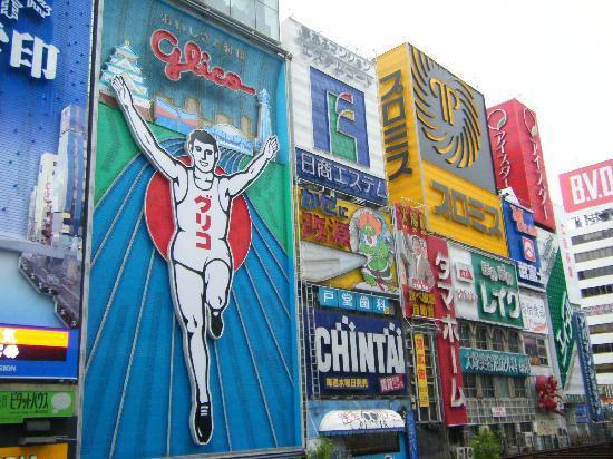 ■3位 大阪