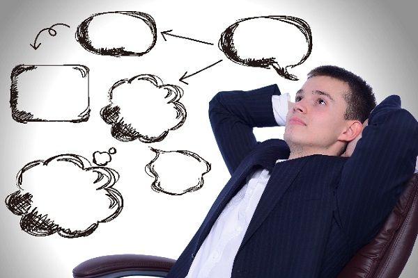 【17卒】内定を取るための自己分析~3つの視点~