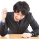 【内定を辞退した会社への未練・後悔】どう向き合う?