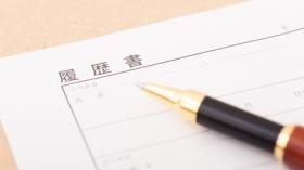 【18卒必見!】選考通過出来るESの書き方!