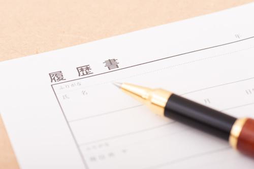 就活の基本!ESを郵送する際に守るべきマナー