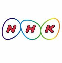 日本放送協会(NHK) エントリーシート【17卒】