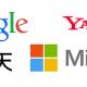 業界TOP企業の通過ESを集めてみた。~IT編~