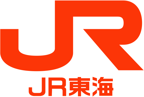 東海旅客鉄道(JR東海) エントリーシート
