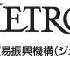 JETRO(日本貿易振興機構) エントリーシート