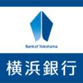 横浜銀行 エントリーシート