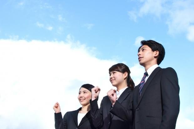 第一志望の企業に内定を獲得する為に重要な準備