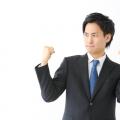 インターンシップは就活に有利なの?その真相を探ってみました!
