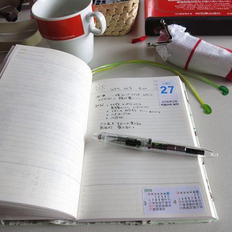 ※内定を獲得出来る就活ノートを作るコツ