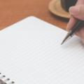 就活ノートの作り方
