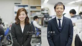 ねっとで合説~ジャパンクリエイト株式会社~