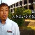 ねっとで合説~株式会社アクト~