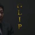 ねっとで合説~株式会社グリップ(GLIP.co.,LTD.)~