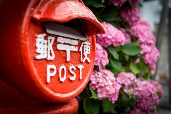 【就活生要チェック!】ESを締め切りギリギリに郵送で出す方法